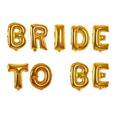 Гирлянда КИТАЙ-КТ Bride to Be золотые буквы (УП)