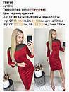 Платье Велюр, фото 3