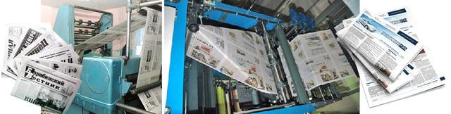 печать газет в Киеве, верстка газет, заказать печать газет