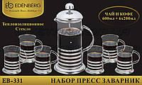 Набор френч-пресс + 6 чашек Edenberg EB-331