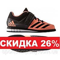 Обувь для тяжелой атлетики штангетки Adidas Powerlift 3 черно-розовый