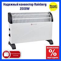 Конвектор электрический 2000 W обогреватель RAINBERG RB-169 Plus Электрокамин на ножках