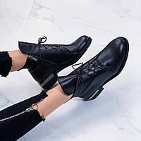 Ботинки (ДЕМИ - флис), фото 1