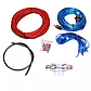 Комплект проводов для сабвуфера 8055 | провода для сабвуфера, фото 2