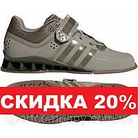 Обувь для тяжелой атлетики Штангетки Adidas AdiPower серые