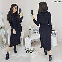 Платье женское ВСТ041