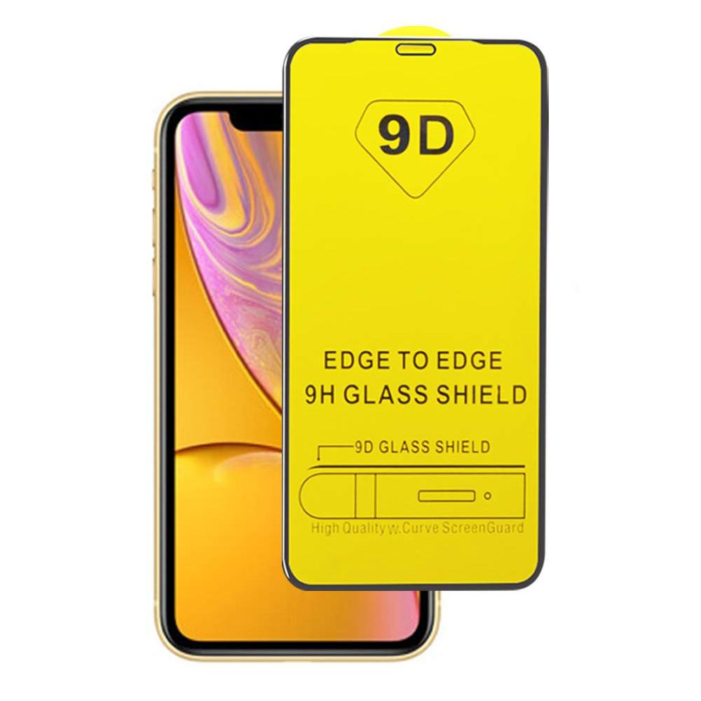 Защитное стекло Full Cover 9D на iPhone 7 / 8 Black