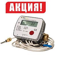 Счетчик тепла UltraMeter-М DN 15 R - обратка (механика)