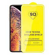 Защитное стекло Full Cover 9D на iPhone 7 / 8 White