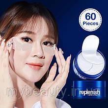 Патчі для очей Replenish Skin Care Eye Mask з гиалуриновой кислотою