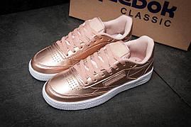 Кроссовки женские Reebok Classic Run, золотой (11581) размеры в наличии ► [  41 (последняя пара)  ]