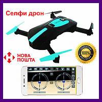 Квадрокоптер селфи-дрон JY018, Дрон Гирокоптер, квадрокоптер складной летающий дрон, дрон с камерой Карманный