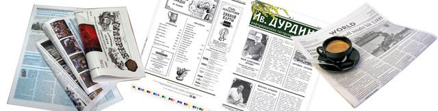 печать газет ― меню для ресторанов, верстка газеты ― меню, дизайн меню в виде газеты