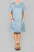 Платье с карманами HooS, фото 1
