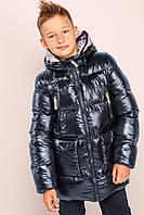 Куртка детская ГерманNT - Т.голубой №609