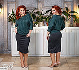 Стильный костюм    (размеры 50-56) 0215-16, фото 4