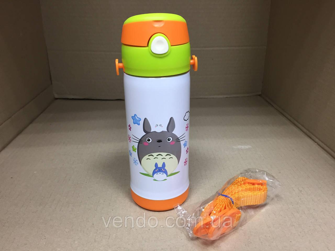 Термос детский питьевой с силиконовой трубочкой Тоторо 350 мл.(Белый)