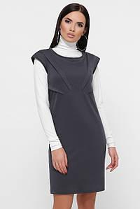 Женское трикотажное платье без рукавов (Latina fup)