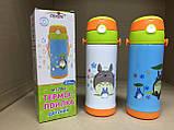 Термос детский питьевой с силиконовой трубочкой Тоторо 350 мл.(Белый), фото 7