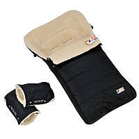 Зимний конверт- чехол на овчине в коляску и санки For Kids MINI