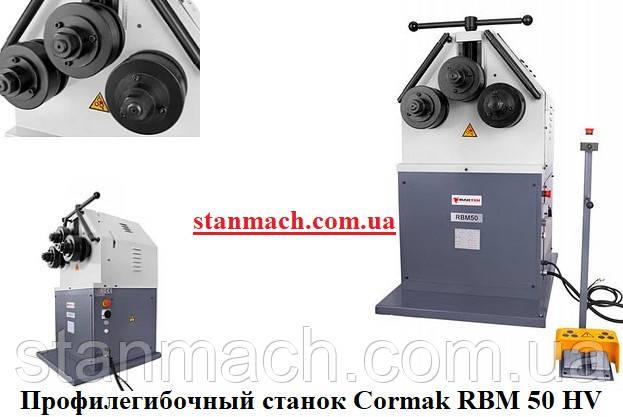 Профилегибочный станок Cormak RBM 50 HV (Трёхроликовый гибочные станок) \ Профилегиб Кормак РБМ 50 ХВ, фото 2
