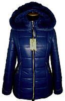 Зимняя куртка с мехом, цвет синий (р. 42-56), фото 1