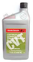 Honda СVT Fluid - оригинальная жидкость для автоматических трансмиссий вариаторного типа CVT ✔ 0.946 л.