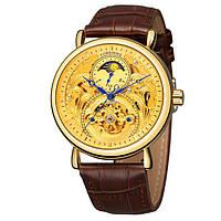 Мужские часы Forsining Коричневые (8001)