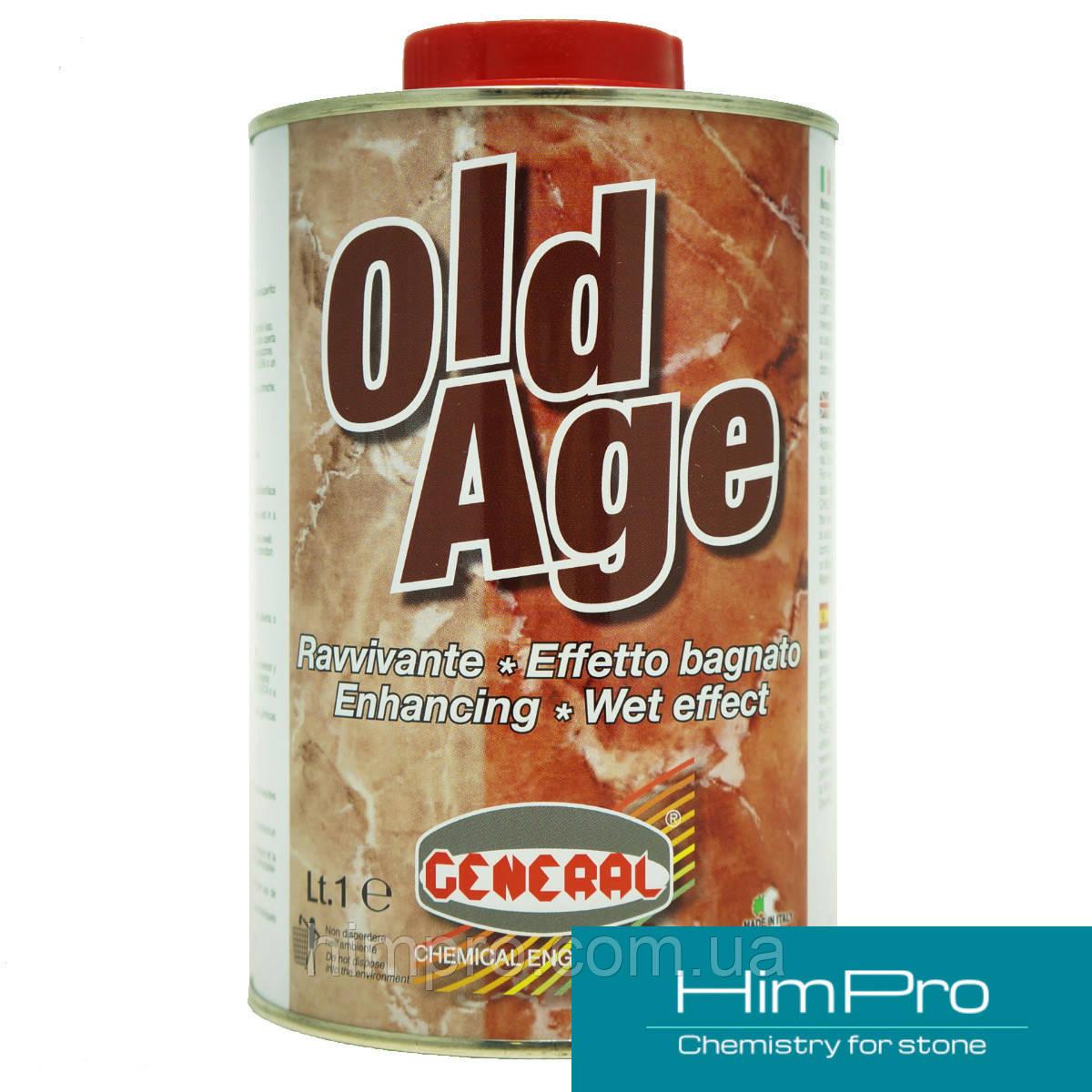 OLD AGE 1L  General защита для мрамора и гранита мокрый эффект