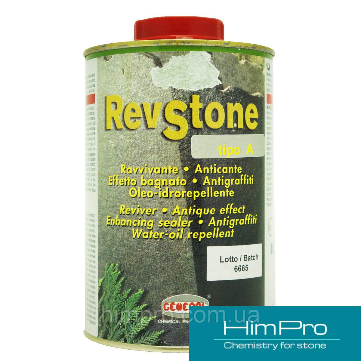 """REVSTONE 1L General просочення для шліфованих не полірованих каменів з """"мокрим ефектом"""""""