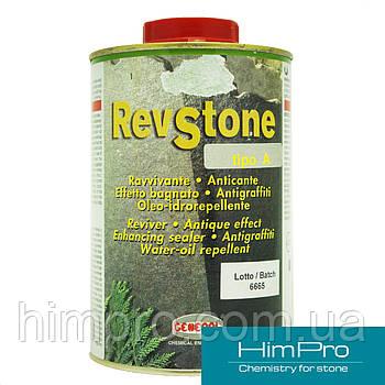 """REVSTONE 1L General пропитка для шлифованных не полированных камней с """"мокрым эффектом"""""""