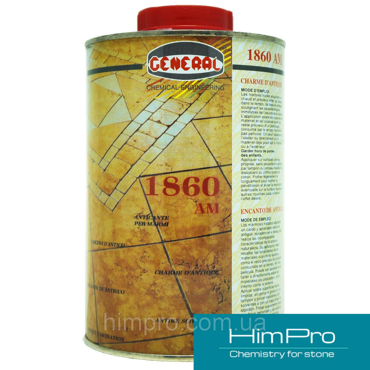 1860 AM 1L General защитное средство для античных камней, анти-граффити
