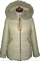 Зимняя куртка с мехом, цвет шампань(р. 42-56), фото 1