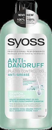 Шампунь Сйос 500мл Anti-dandruff Anti-grease проти лупи (9000100926331), фото 2