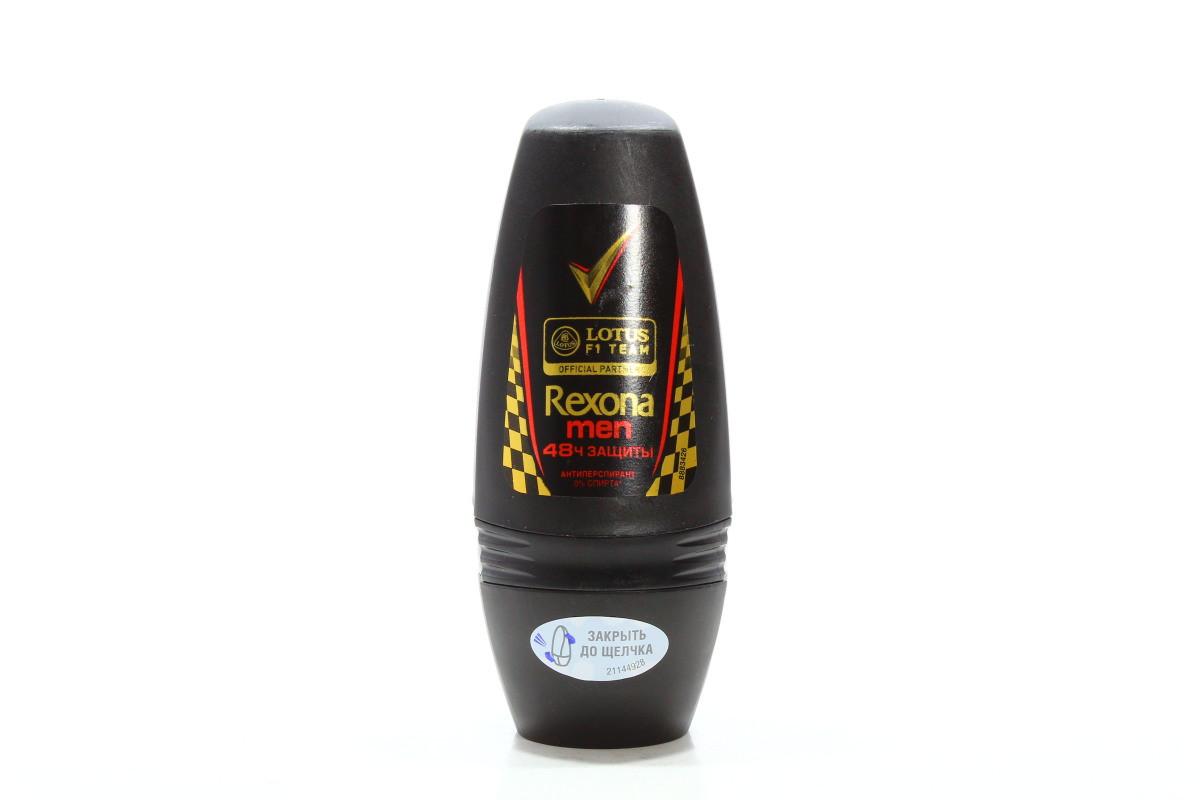Рексона Men шарік 50мл Лотос (96109083)