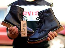 Ботинки Dr. Martens с 36 по 40 размеры  женские зимние М0142