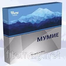 Мумие 0,2 гр № 60 т