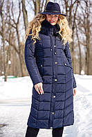 Пальто Дайкири 2 - Синий №8