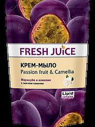 Рідке мило Фреш джус 460мл Passion fruit&Camellia (4823015935725)