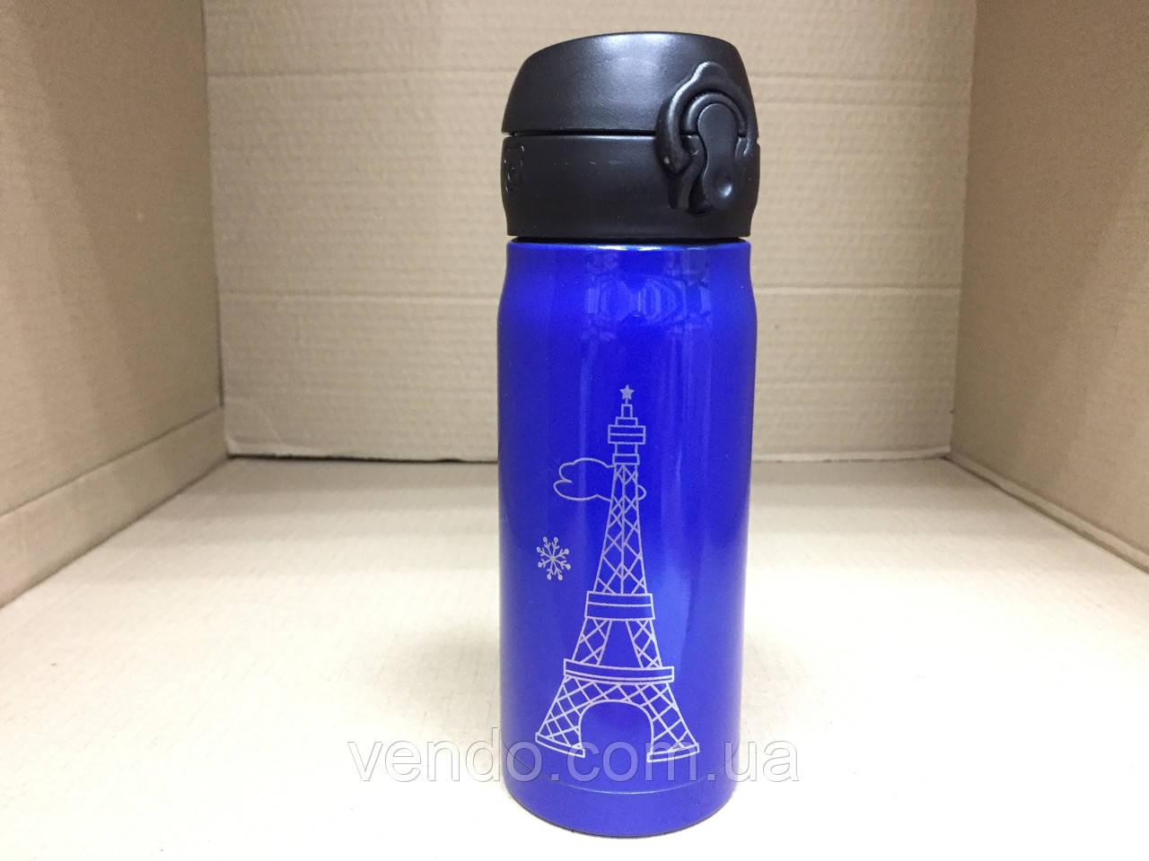 """Термос питьевой  """"Париж"""" 350 мл (синий)"""