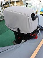 Чехол на капот лодочного мотора  PARSUN 15(2), фото 1
