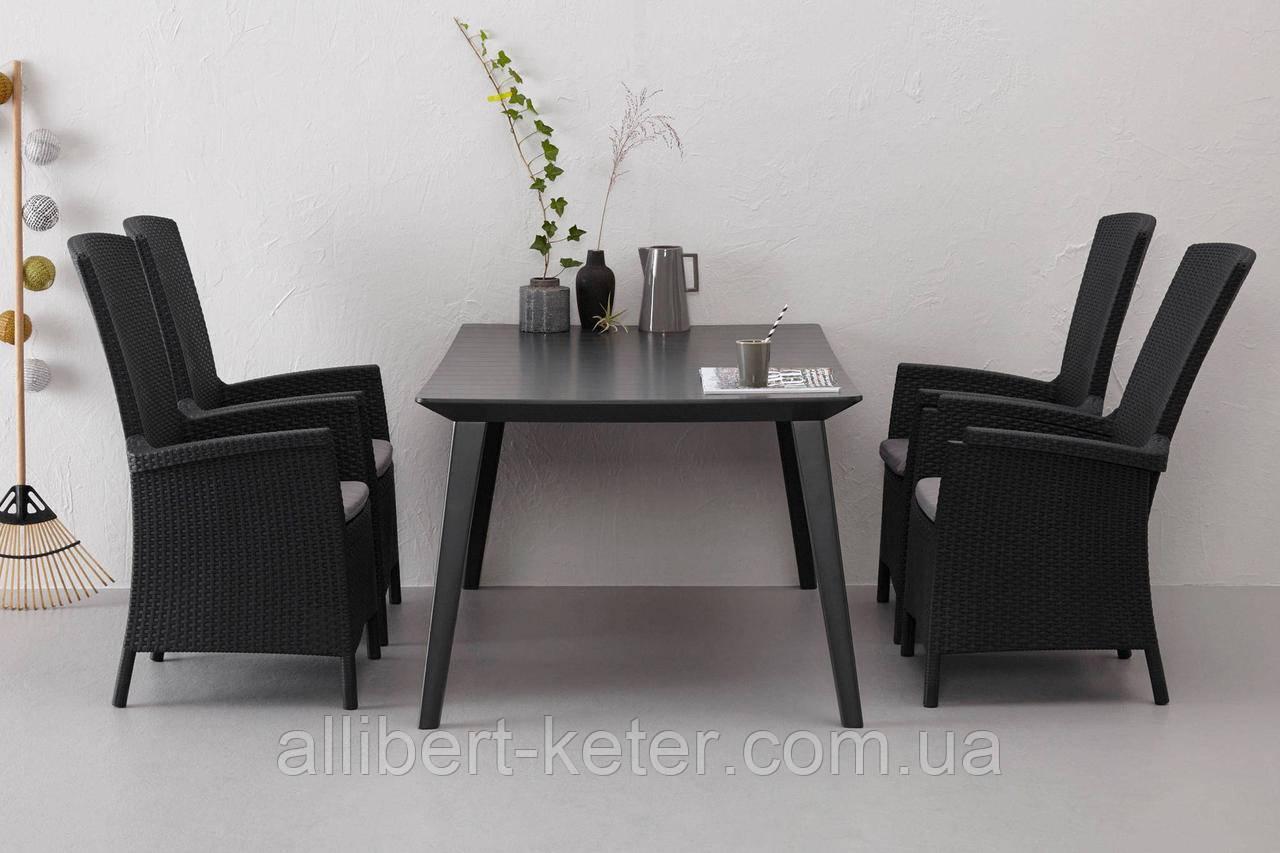 Набір садових меблів Vermont Lima Dining Set зі штучного ротанга ( Allibert by Keter )
