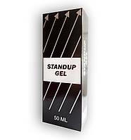 StandUp Gel - Гель для увеличения члена (СтэндАп Гель) ViP