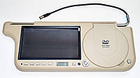 Автомобільний козирок RIAS X-17 з DVD+USB+SD Бежевий (4_60784922)