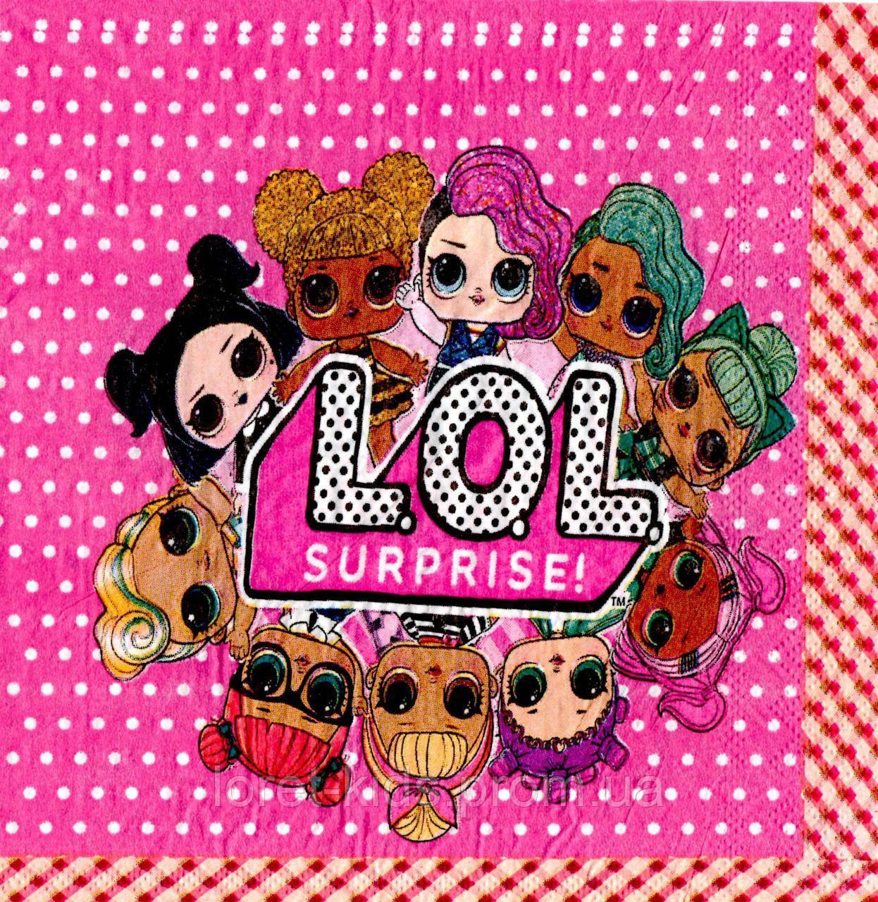 Салфетки бумажные праздничные Куклы Лол (20 шт)