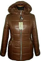 Зимняя куртка , цвет фиалка, шоколад, песок (р. 42-56), фото 1