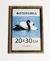 Фоторамка,  пластиковая,  13*18,  рамка для фото, картин, дипломов, сертификатов, 2115-15