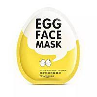 Тканевая маска с экстрактом яйца (Анти-акне,сужение пор,ровный тон)