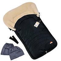 Конверт-чехол на овчине в коляску или на санки 95*45см MAXI For Kids, фото 1