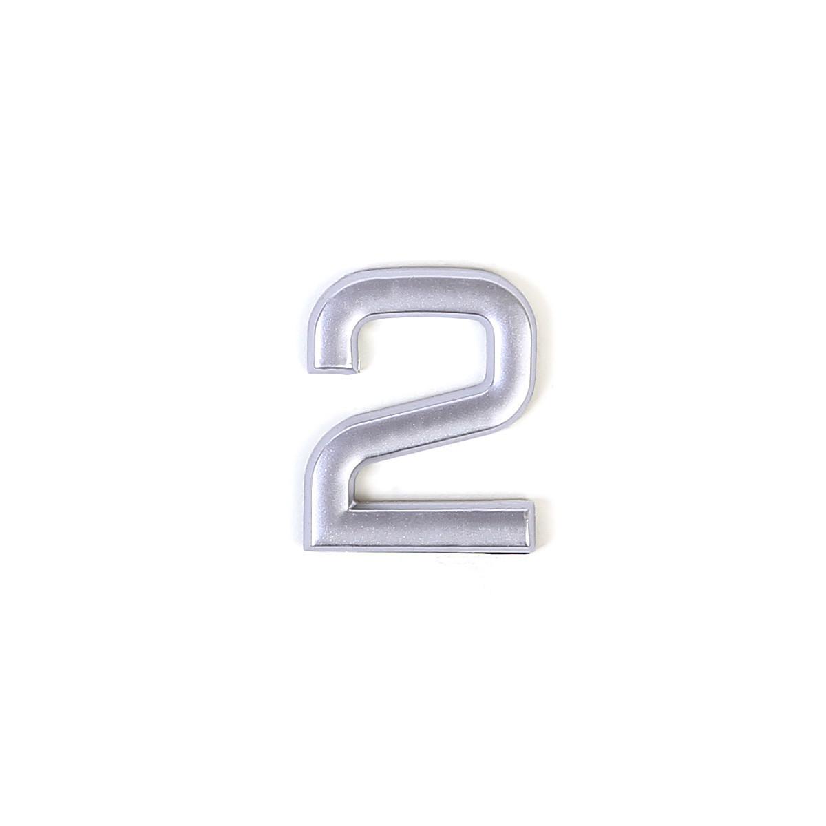 Номер пластиковый на дверь Larvij цифра 2 матовое серебро (LNP4MS#2)